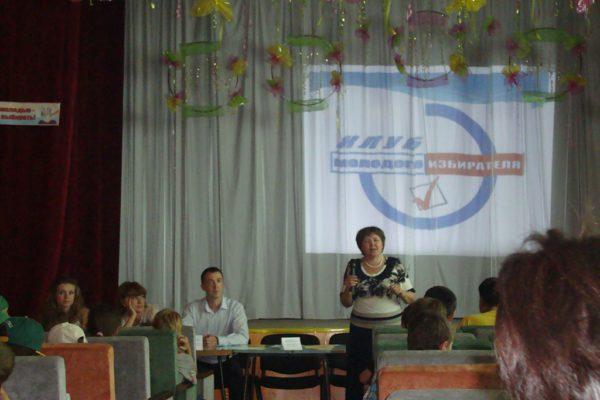Выездное заседание Клуба молодого избирателя 18 июня 2013 г. Чайка