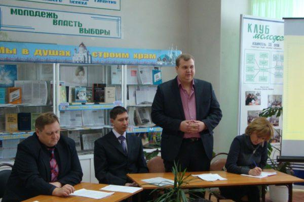 Заседание Клуба молодого избирателя в ЦБ 9 февраля 2012 г.