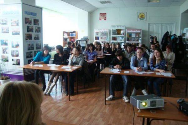 Круглый стол «Молодежь. Власть. Выборы»