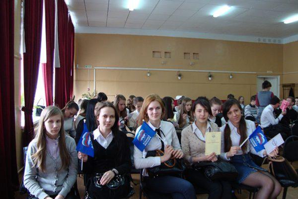 Заседание Клуба молодого избирателя, школа № 17 г. Белебей, 29 апреля 2014 г.