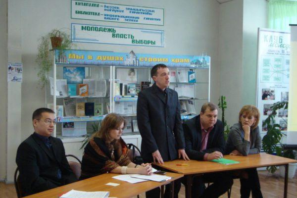 Заседание Клуба молодого избирателя в ЦБ 16 февраля 2012 г.