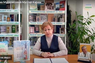 Книги Мустая Карима на экране
