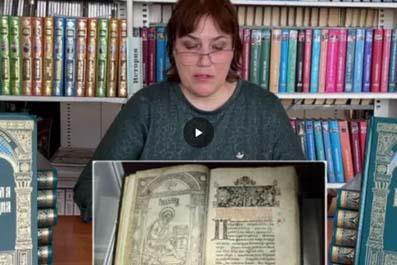 ОНЛАЙН ОБЗОР ПРАВОСЛАВНОЙ КНИГИ «Книги дарящие тепло»